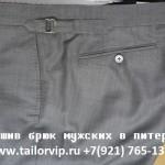 пошив брюк мужских в питере_4