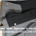 пошив брюк мужских в питере_5