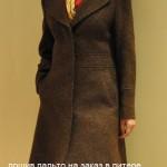 пошив пальто на заказ в питере 01а