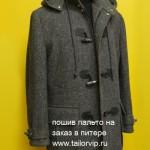 пошив пальто на заказ в питере 01г