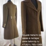 пошив пальто на заказ в питере 02а