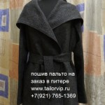 пошив пальто на заказ в питере 02в Пальто пошив16