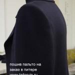 пошив пальто на заказ в питере 02 Пальто на заказ (2)