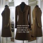 пошив пальто на заказ в питере 03а