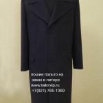 пошив пальто на заказ в питере 03