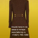 пошив пальто на заказ в питере 04а