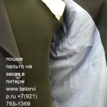 пошив пальто на заказ в питере 04 Пальто пошив 14