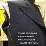 пошив пальто на заказ в питере 08 (1)