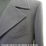 пошив пальто на заказ в питере 1 Индивидуальный пошив10