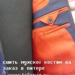 сшить мужской костюм на заказ в питере_9