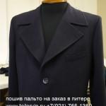 01 Пальто - пошив на заказ питер